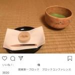 image1 - コピー