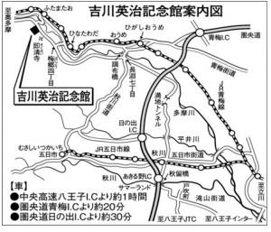 吉川地図1